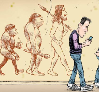 L'Homo Sapiens ha il mal di schiena!